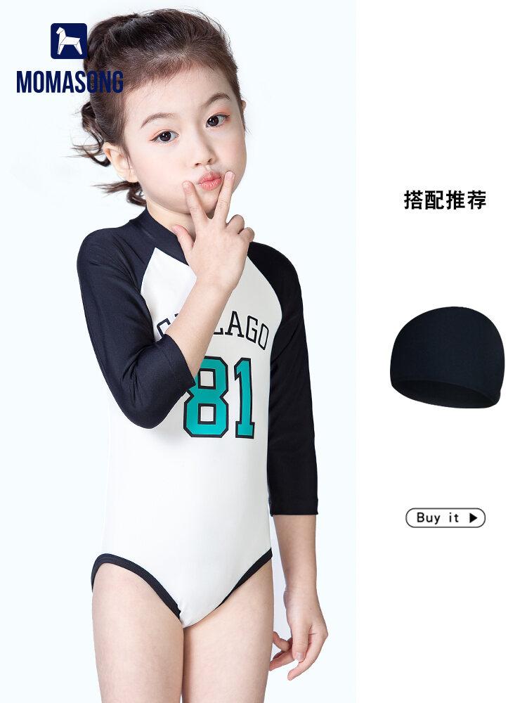 Trẻ Em Áo Tắm Bé Gái Trẻ Con Liền Thân Dài Tay Chống Nắng Đáng Yêu Bé Sơ Sinh Con Gái Quần Áo Bơi Áo Tắm thumbnail