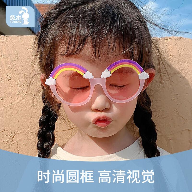 2021 Mẫu Mới Màu Thạch Cầu Vồng Trẻ Em Kính Râm Đáng Yêu Khung Tròn Trẻ Em Kính Râm Mặt Trời Bé Chụp Ảnh Kính Mắt thumbnail