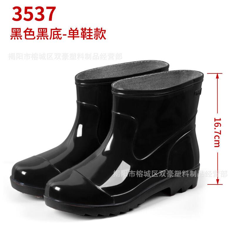 3537 Ủng Đi Mưa Nam Thấp Ủng Cổ Thấp ỦNG ĐI Nước Nhựa PVC Màu Đen Giày Nhựa Gân Bò Đế Dày Giầy Chống Nước ỦNG ĐI Nước Bao Bọc Giày