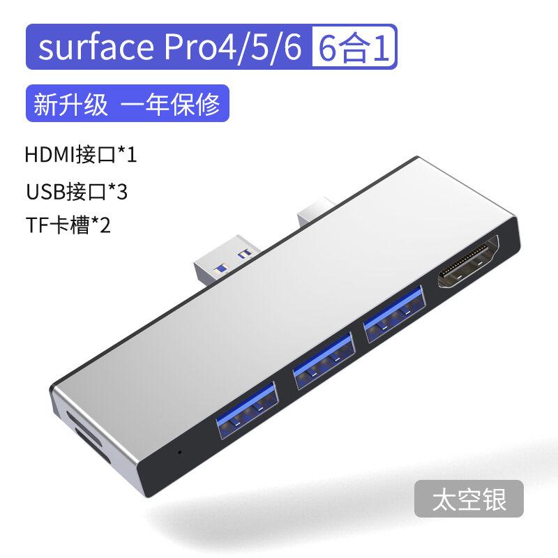 Microsoft Surface Pro7 Ổ Cắm Mở Rộng Pro6/5/4 Mở Rộng Dock Pro X Chuyển Đổi Go Máy Chiếu Đầu Nối Cổng Cắm Dây Internet MiniDP Sang HDMI Máy Tính Bảng type-C Độ Phân Giải Cao Màn Hình Hiển Thị Sóng