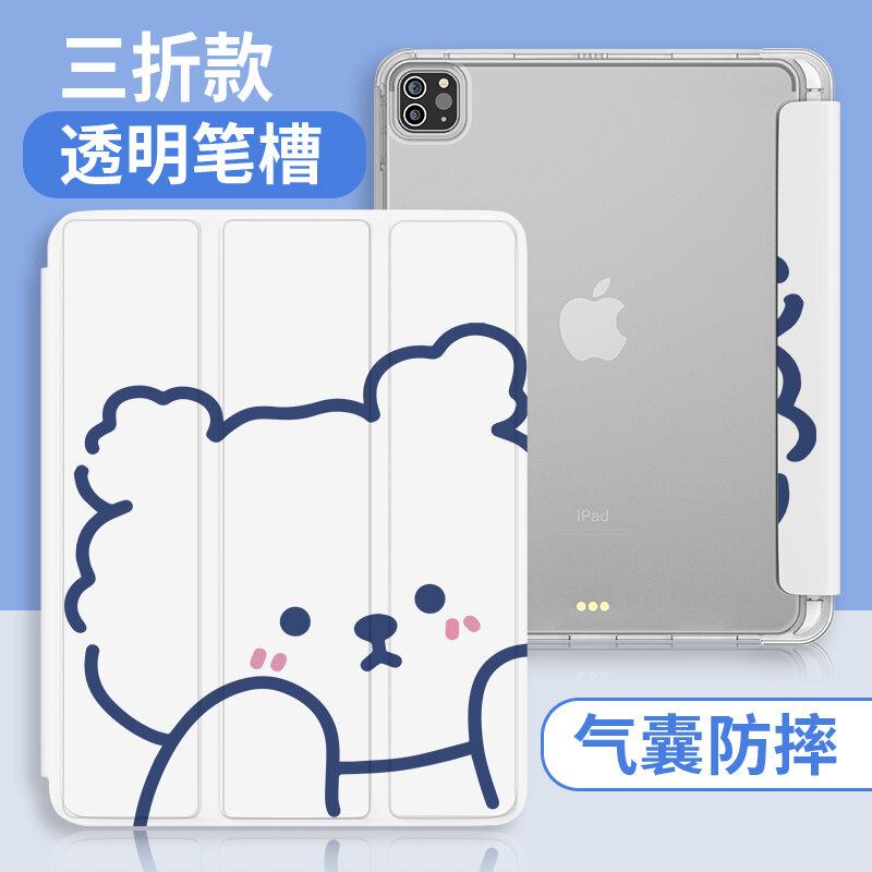 2021 Mẫu Mới Ipad9 Bộ Bảo Hộ Ipadpro Có Khe Bút 2020 Ba Lần Trong Suốt Silicone Air4 Đường Kẻ Gấu Mini56 Đáng Yêu Học Sinh 12.9 Inch Túi Khí Vỏ Chống Rơi 10.2 Apple Tablet thumbnail