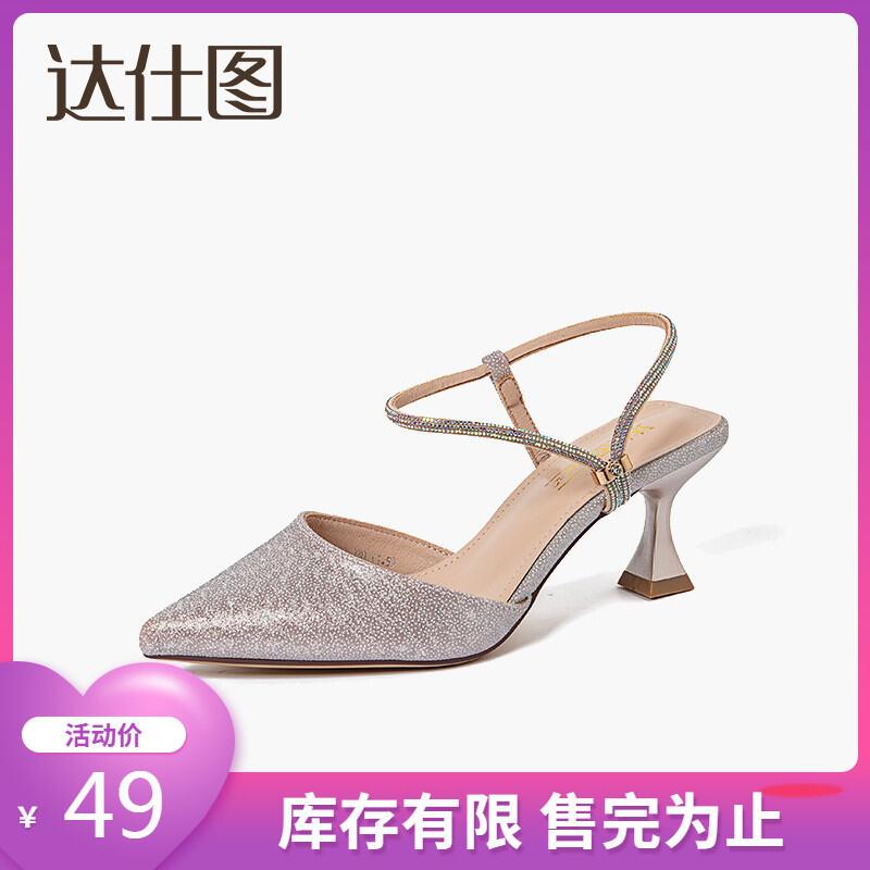 DUSTO Da Shi Tu 2021 Mẫu Mới Xuân Thu Trang Nhã Giầy Cao Gót Cốc Rượu Giày Lười Giày Khoét Eo Giầy Nữ thumbnail