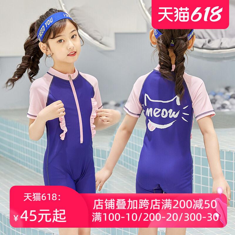 Trẻ Em Áo Tắm Con Gái Liền Thân Tay Ngắn Quần Ngắn Chống Nắng Học Sinh Tiểu Học Bé Bé Gái Dài Tay Quần Dài Bơi Trang Phục Lặn thumbnail