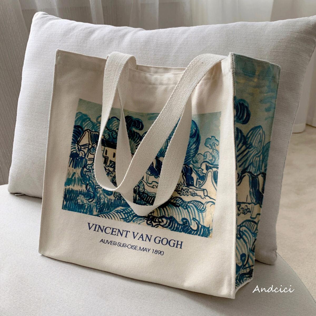 Bảo Tàng Andcici Van Gogh Đám Mây Tranh Sơn Dầu Túi Vải Bố Kiểu Một Quai Túi Tote Túi Mua Sắm Nam Nữ Học Sinh Cặp Sách thumbnail