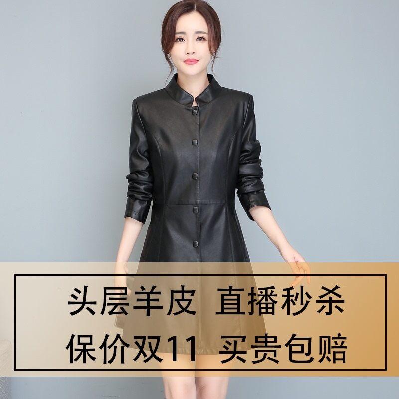 2020 Mùa Thu Mẫu Mới Haining Da Thật Áo Da Nữ Kiểu Lửng Phiên Bản Hàn Quốc Ôm Body Tôn Dáng Da Cừu Non Áo Gió Áo Khoác Thủy Triều thumbnail