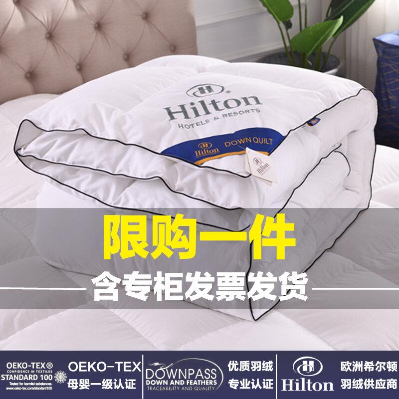 Xuất Khẩu Khách Sạn Hilton Duvet 95 Ngỗng Trắng 6 8 10 Lõi 2 M Chăn Mùa Đông Là Bông Mùa Đông thumbnail