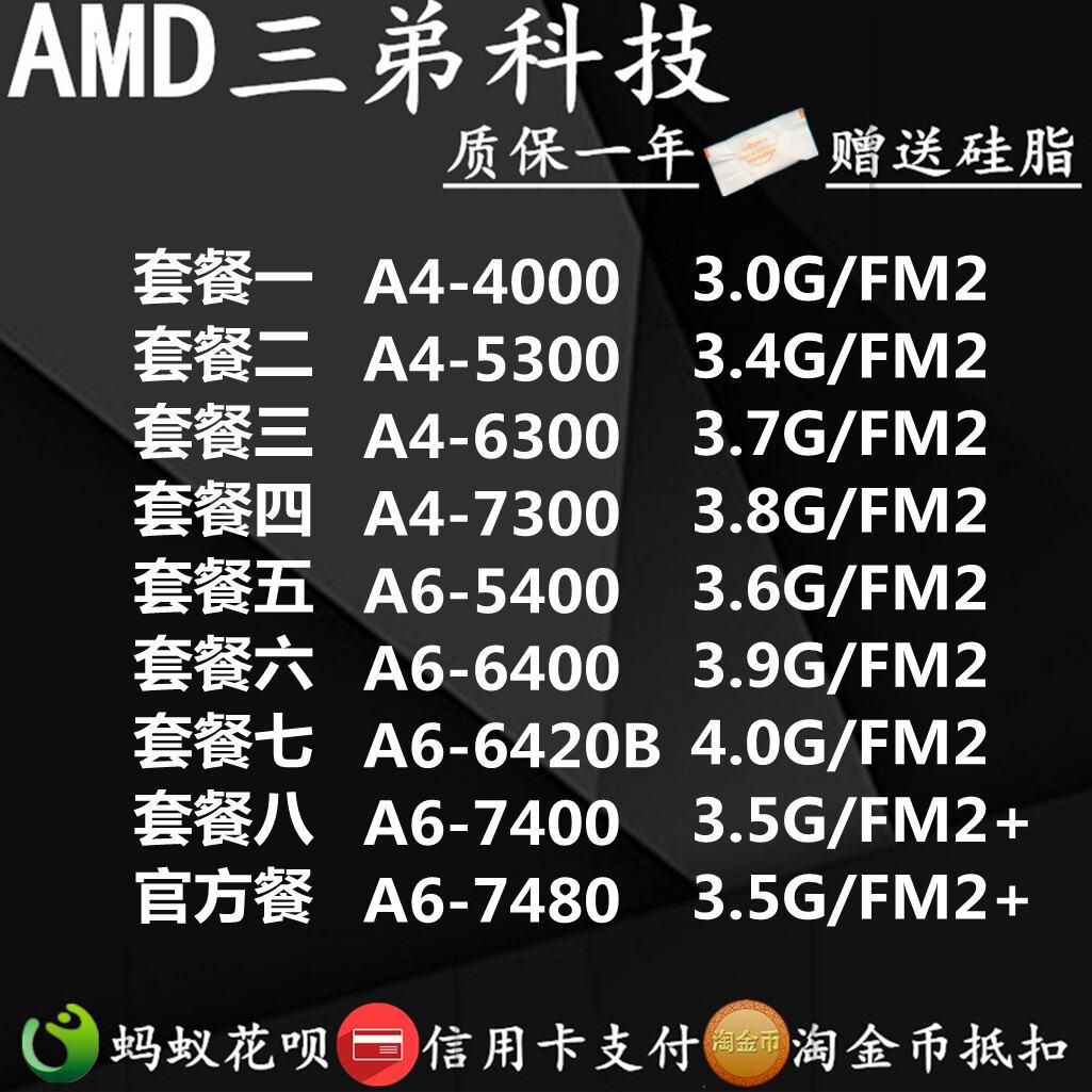 CPU Bộ Hiển Thị Lõi Kép AMD A4 4000 5300 6300 5400K A8 5600K A10 5800K FM2 thumbnail