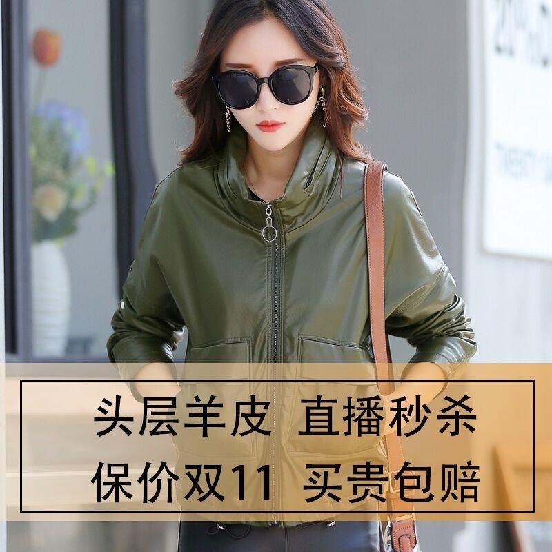 2020 Mùa Thu Mẫu Mới Haining Da Thật Áo Da Nữ Ngắn Phiên Bản Hàn Quốc Dáng Suông Rộng Tôn Dáng Cổ Áo Da Cừu Áo Jacket Áo Khoác Thủy Triều thumbnail