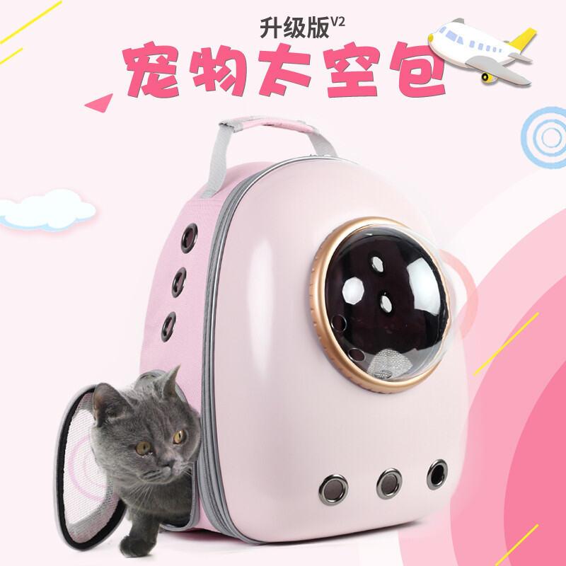 Túi Mèo Đi Ra Ngoài Xách Tay Khoang Túi Xếp Đồ Siêu Gọn Ba Lô Mèo Túi Đi Chơi Dã Ngoại Mèo Vai Túi Mèo Mèo Đeo Lưng Cặp Sách Túi Chó