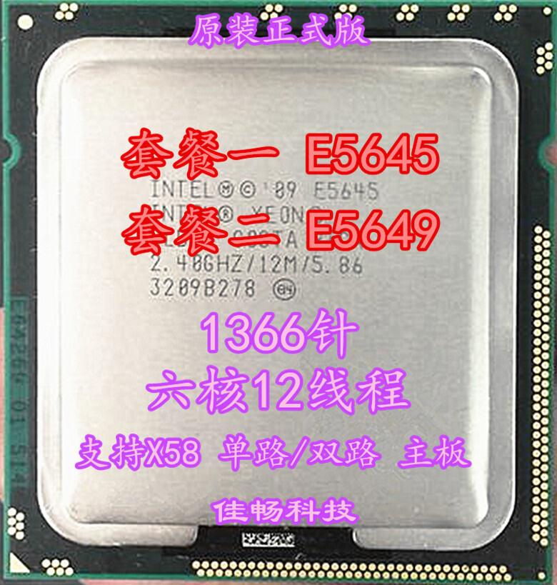 Intel E5645 E5649 6 Lõi 12 Luồng Cpu1366 Pin Phiên Bản Chính Thức Hỗ Trợ X58 Bo Mạch Chủ thumbnail
