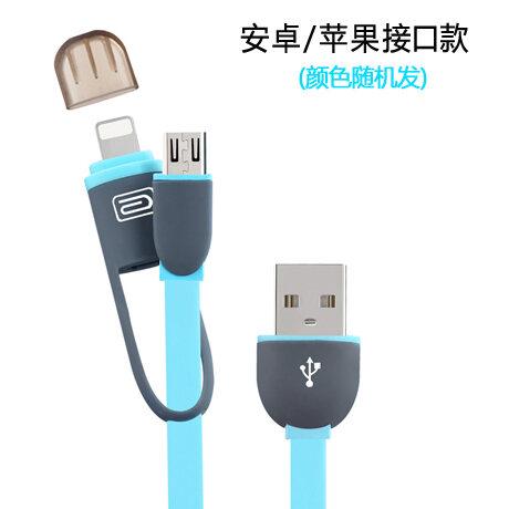 Hai Trong Một Cáp Dữ Liệu Android Chuyển Apple Huawei TypeC Hai Đầu Điện Thoại Hai Thông Dụng Dây Sạc Đặt Riêng Logo thumbnail