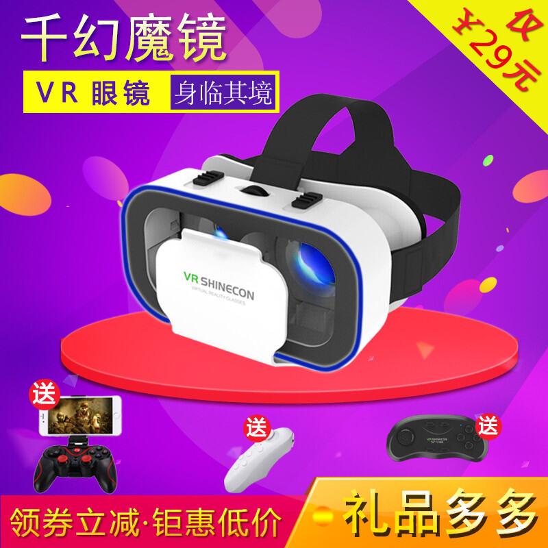 3D Mắt Với Màn Hình Lớn VR Kính Mắt Cho Điện Thoại 4D Xiaomi V R Kính Thực Tế Ảo Cho Điện Thoại Trẻ Em VR Xem Phim thumbnail