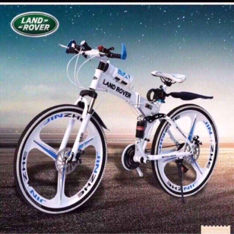 Mua Xe đạp địa hình Lanrover 26in