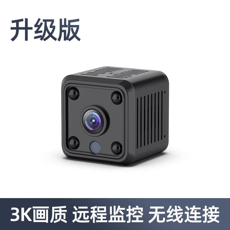 Mini Camera Loại Nhỏ Không Dây 4G Ngoài Trời Trong Nhà 1080P Độ Phân Giải Cao Tầm Nhìn Ban Đêm Máy Giám Sát Toàn Cảnh 360 Điện Thoại Di Động Từ Xa Miễn Phí Plug-In vật Nuôi Con Với Wifi Đồ Gia Dụng Không Cần Mạng thumbnail