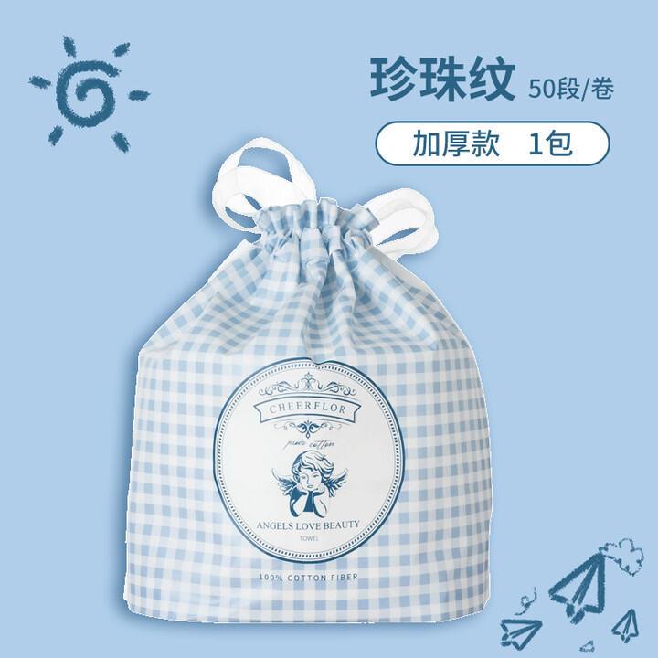Khăn Rửa Mặt Cheerflor 2 Gói Khăn Rửa Mặt Dùng Một Lần Cho Nữ Lau Mặt Khô Ướt Hai Dụng Cụ 100% Cotton Dày Dặn thumbnail