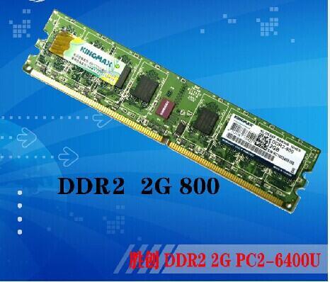 RAM Máy Tính Để Bàn 2G DDR2 800 Kingmax Hỗ Trợ Heijingang Tương Thích Hai Kênh thumbnail