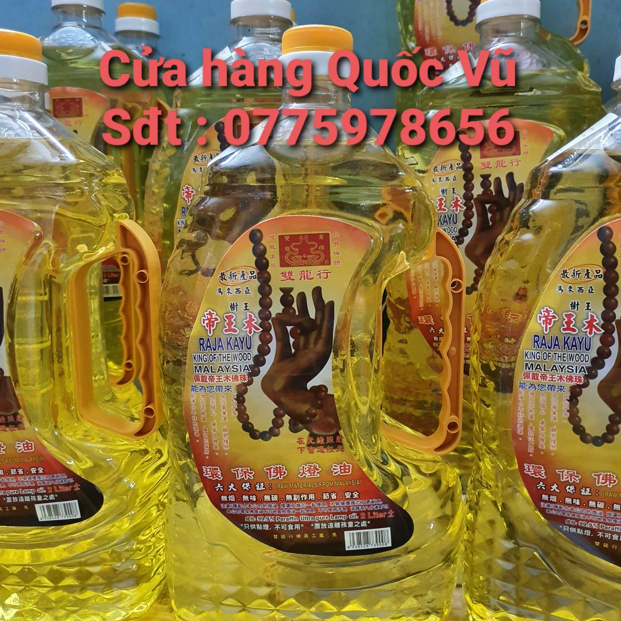 Dầu Cát Tường Lưu Ly đốt đèn loại 2 lít - không độc hại ( có 3 màu đỏ , vàng , trắng ) thumbnail