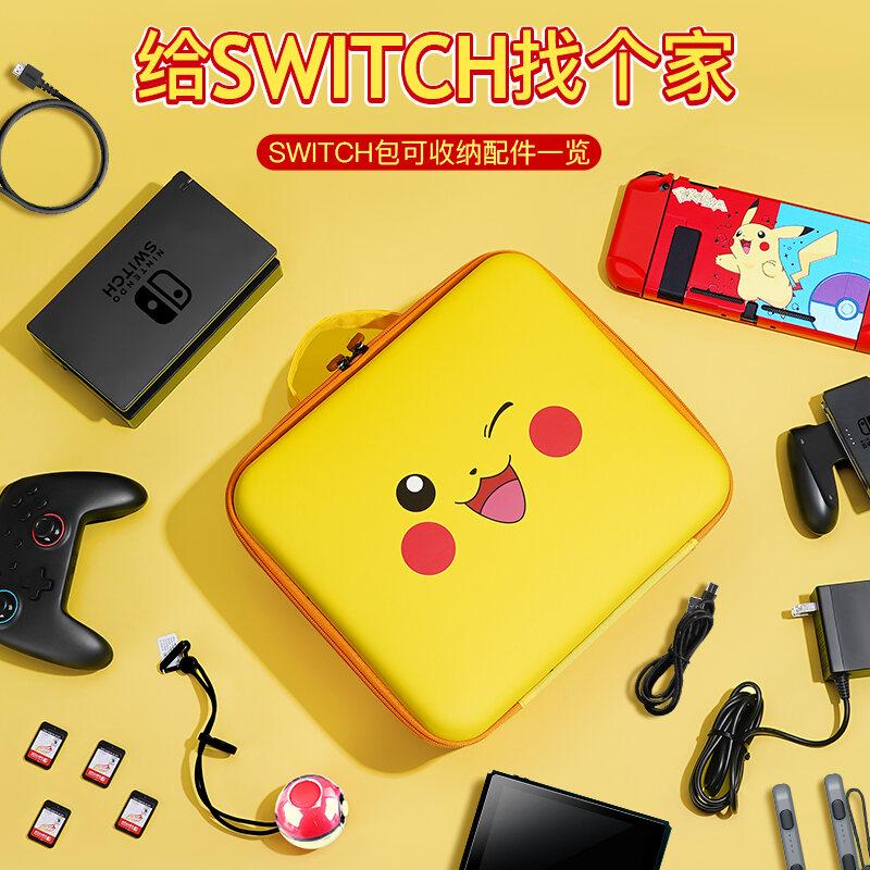 Hộp Đựng Thu Nhận Nintendo Switch Dung Lượng Lớn Bộ Đầy Đủ OLED Túi Bảo Vệ Hộp Đựng Vỏ Cứng Xách Tay Swich Đeo Chéo Phụ Kiện Ngoại Vi Nintendo NS Máy Chủ Đi Làm Túi Cất Dọn Đồ Hộp Đựng Thẻ thumbnail