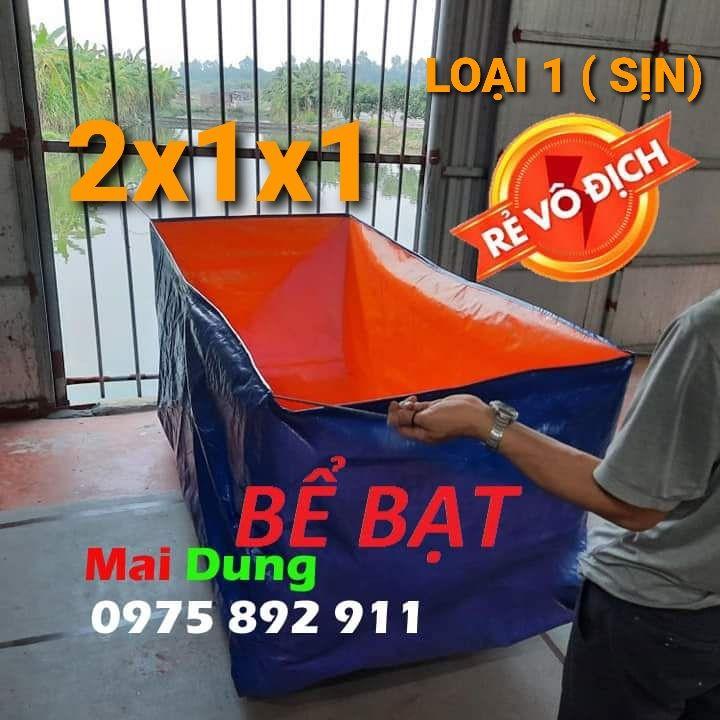 Bể bạt nuôi ốc , ếch , cá , lươn - kích thước 2x1x1 ( chất liệu loại 1 sịn )