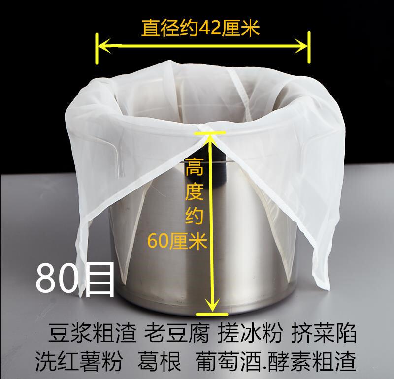 Thương Mại Nấu Sữa Đậu Nành Túi Lọc Cối Xay Máy Làm Sữa Đậu Nành Túi Lọc Bã Đậu Xỉ Túi Hơn Túi Vải Xô Dễ Dàng Để Sử Dụng thumbnail