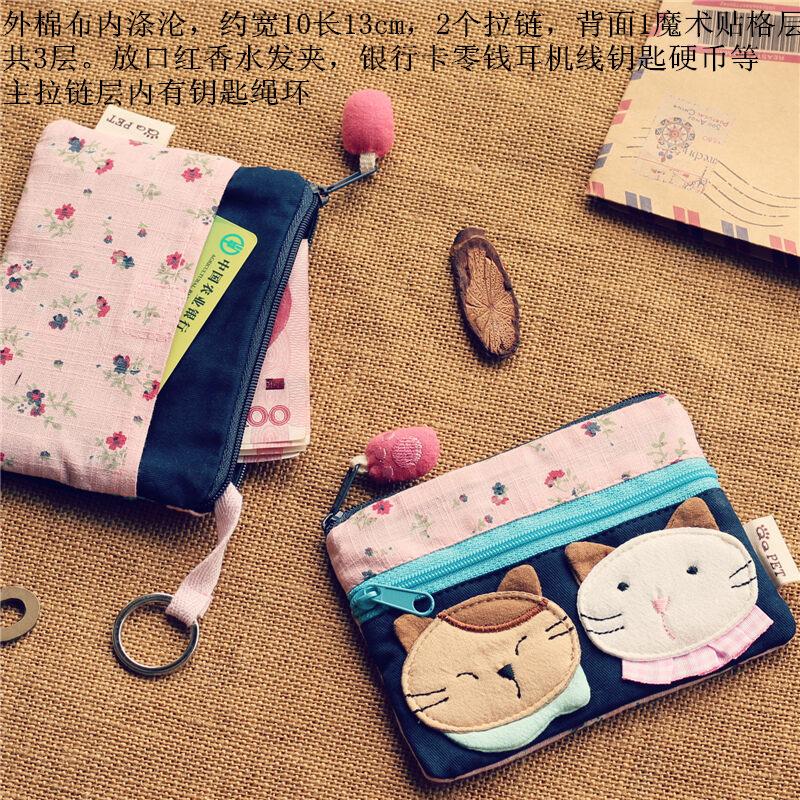 Đáng Yêu Hoạt Hình Mèo Nữ Dây Khóa Ví Đựng Tiền Lẻ Hàn Quốc Mini Thủ Công Ví Tiền Xu Túi Đựng Chìa Khóa Vải Nghệ Thuật thumbnail